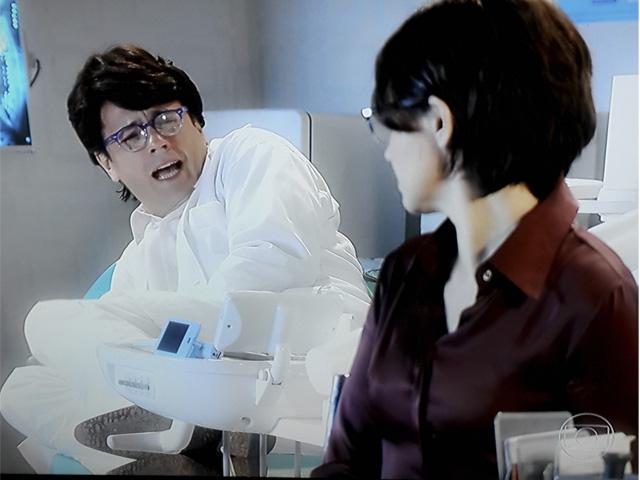 Dentista Tá no Ar 1